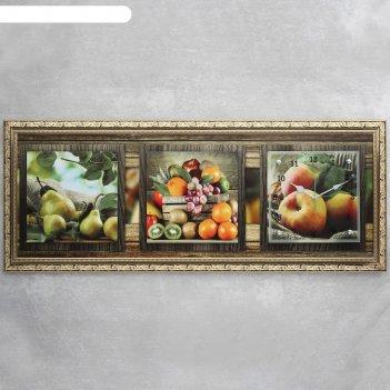 Часы-картина настенные, серия: кухня, фруктовый микс, 35х100  см, микс