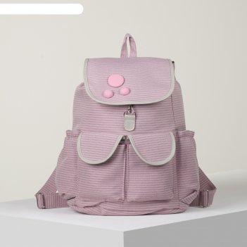 Рюкзак молод оля, 28*16*39, отд на стяжке, 2 н/кармана, 2 бок кармана, роз
