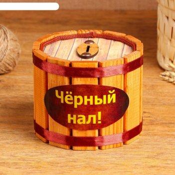Копилка деревянная чёрный нал, h = 10, d = 13 см