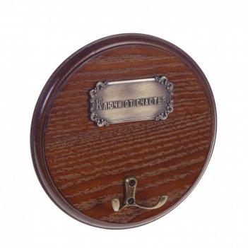 Ключница, l18 w4 h18 см