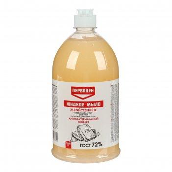 Жидко мыло первоцен хозяйственное, 1 л