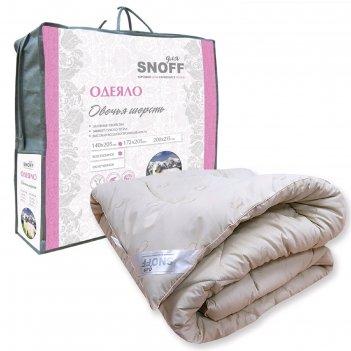 Одеяло классическое, размер 200 x 215 см, овечья шерсть