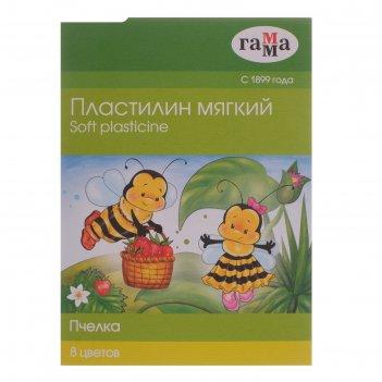 Пластилин восковый пчелка 8 цветов