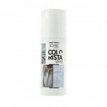 Красящий спрей для волос l`oreal colorista spray, на 1 день, цвет металлик