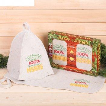 Набор банный: шапка и коврик уюта в доме и жара в бане