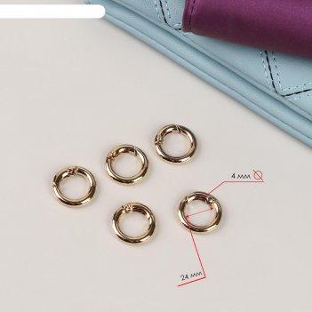 Кольцо-карабин, d = 13/20 мм, толщина - 3,5 мм, 5 шт, цвет золотой