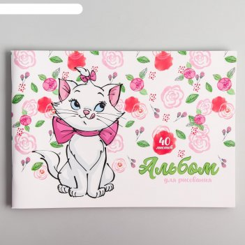 Альбом для рисования а4, 40 л., мари в цветах, коты-аристократы