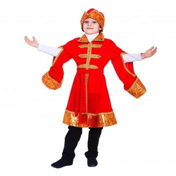 Детский карнавальный костюм царевич, плюш, парча, шапка, кафтан, р-р 32, р
