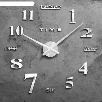 Часы-наклейка diy клермонт, серебро, 120 см