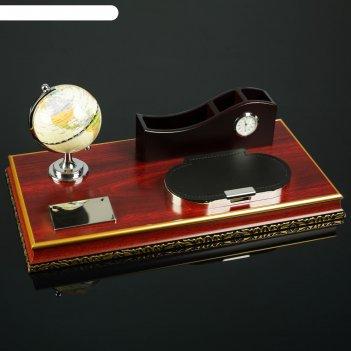 Набор настольный 4в1 (глобус, блок д/бумаг, подаставка д/печати, органайзе