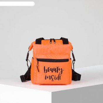 Сумка- рюкзак 1635, отд на молнии, н/карман, оранжевый