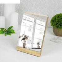 Зеркало на подставке прямоугольник(на дерев.основе) 18*13см