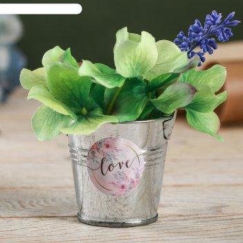 Металлическое кашпо для цветов love 5,5 x 5,5 см