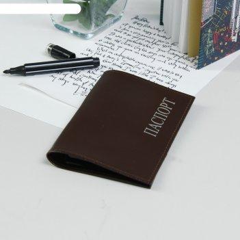 Обложка для паспорта опs10-302, 9,5*0,5*13,5, коричневый гладкий