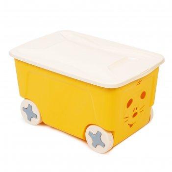 Детский ящик для игрушек cool на колесах 50 литров ,   цвет желтый