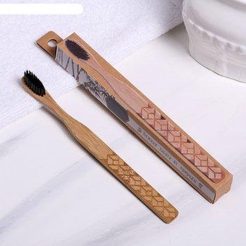 Зубная щетка, бамбук «доброго дня!», 18 х 2 х 2 см