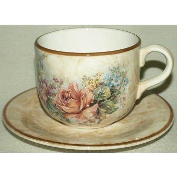 Чашка с  блюдцем элианто