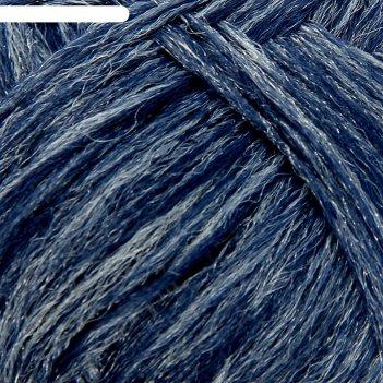 Пряжа носочная добавка 100% полипропилен 200м/50гр набор 10 шт (синий)