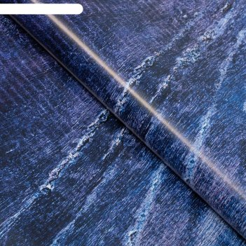 Бумага глянцевая   мрамор голубой 0,5 х 0,7 м