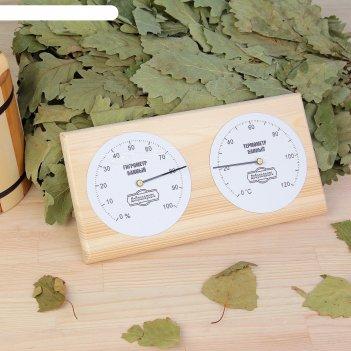 Термометр- гигрометр для бани классика, 12,5х2х23,5см, добропаровъ
