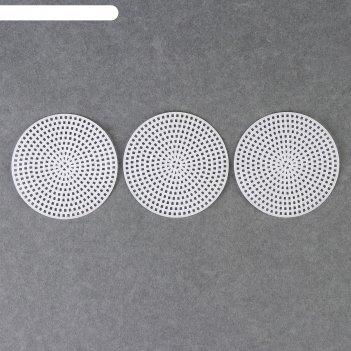 Канва для вышивания «круг», d = 7,5 см, 3 шт, цвет белый