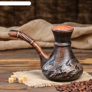 Турка для кофе узор красная глина  ангоб микс 0,65 л