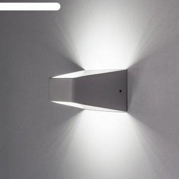Бра cl704310 декарт 6x1w led 3000k белый 11x17,5x7,8 см