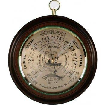 Барометр рыбак l=240 мм, d = 180 мм