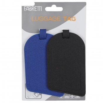 Бирка для багажа fabretti, цвет черный
