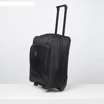 Чемодан малый 20, отдел на молнии, с расширением, наружный карман, 2 колес