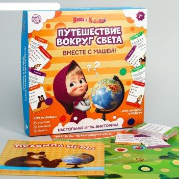 Обучающая игра путешествие вокруг света, маша и медведь