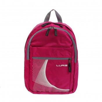 Рюкзак молодёжный, 2 отдела на молниях, 2 наружных кармана, цвет розовый
