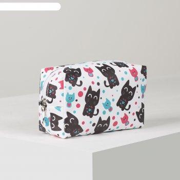 Косметичка дорож кошки, 18*7*10, отдел на молнии, белый