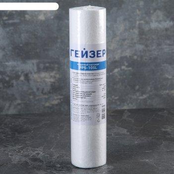 Модуль сменный рр 5-10 sl для холодной воды
