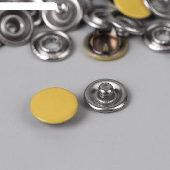 Кнопки рубашечные закрытые d9,5мм (наб 10шт цена за наб) d001 жёлтый метал