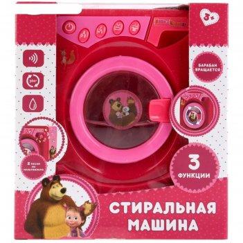 Стиральная машина «маша и медведь»