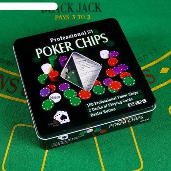 Покер, набор для игры (карты 2 колоды микс, фишки 100 шт), без номинала 20