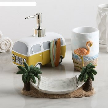 Набор для ванной малибу, 3 предмета (мыльница, дозатор для мыла, стакан)