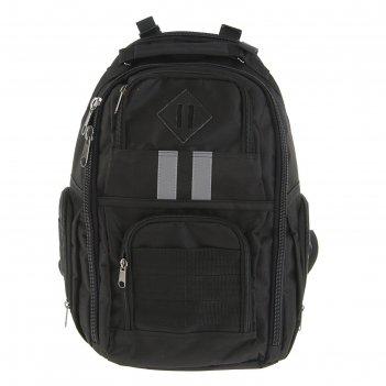 Рюкзак молодёжный luris городской 44 42x28x16 см эргономичная спинка, чёрн
