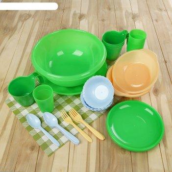 Набор посуды для пикника на 4 персоны «выходные», 30 предметов