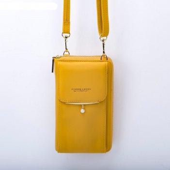 Клатч pl993-1, 10*5*18, отд на молнии, отд на клапане, длин ремень, желтый