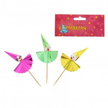 Шпажки для канапе веселый клоун (набор 12 шт), цвета микс
