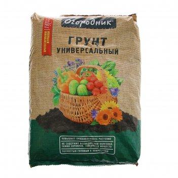 Грунт для рассады и овощей огородник, 9л