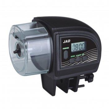 Автоматическая кормушка boyu для аквариума,от батар. 121*112*83 мм