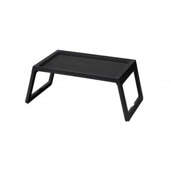 Столик поднос для завтрака деревянный складной клипск, черный