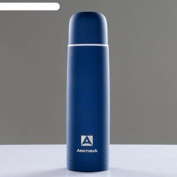 Термос арктика, 750 мл, вакуумный, синий