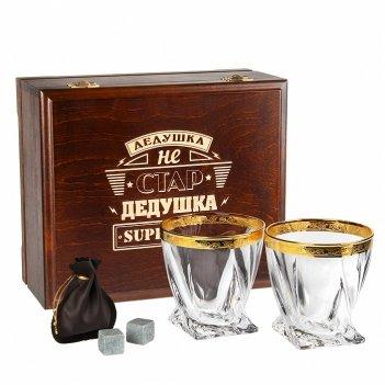 Набор  из двух бокалов для виски  дедушка не стар...в деревянном футляре