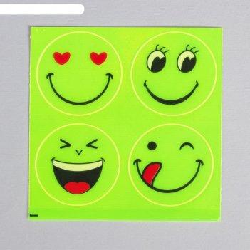 Светоотражающая наклейка «смайлик», d = 5 см, цвет микс