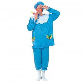 Карнавальный костюм для взрослых малыш, 3 предмета: чепчик, рубашка, брюки