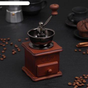 Кофемолка с ручкой темное дерево